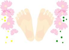 清潔な足の裏