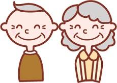 祖父母の笑顔