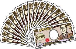 1万円の新札