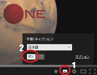 YouTubeの翻訳